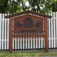 Eingang-Forstamt